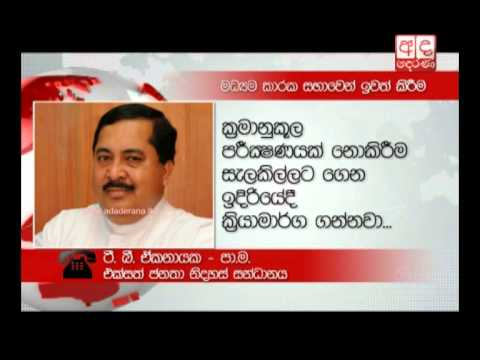 S.M. Chandrasena to take legal actions against SLFP