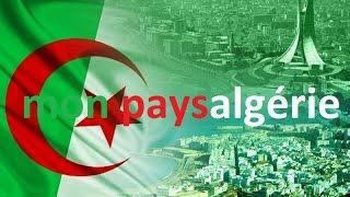حوارمع بلدي الجزائر mon dialogue avec lalgérie