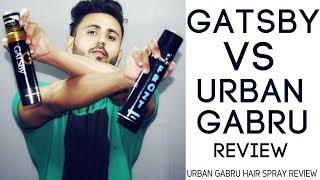 Gatsby vs Urban Gabru hair spray | Urban Gabru hair Spray New Review |