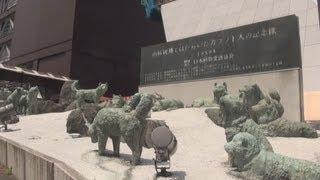第1次南極観測隊に同行したカラフト犬タロ・ジロなど15頭を記念する...
