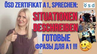 ÖSD Zertifikat A1: Готовые фразы для описания картинки для А1 !!!
