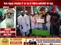 ROHINGYA : KHALSA AID VOLUNTEERS AWARDED BY MUSLIM COMUNITY  IN LUDHIANA