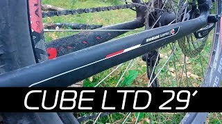 Обзор велосипеда CUBE LTD 29 - Исповедь велосипедиста