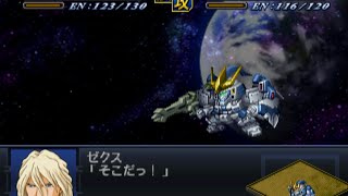 Super Robot Wars Alpha 2 - Tallgeese III Attacks