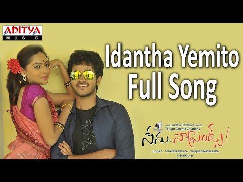 Idantha Yemito Full Song ll Nenu Naa Friends Movie ll Sandeep, Sidhartha Varma, Harish, Anjana