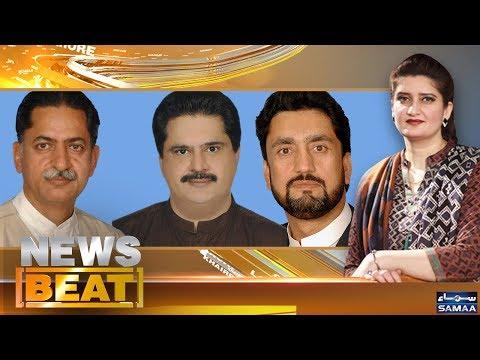 Speaker Ka Election | News Beat | Paras Jahanzeb | SAMAA TV | 12 August 2018