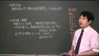 184 所得倍増計画(教科書393) 日本史ストーリーノート第19話
