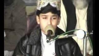 Saraiki Naat {vaindii taan uuven paii hen} by Muhammad Abubakar Chishti Attari