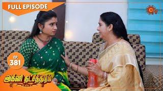 Agni Natchathiram - Ep 381 | 24 Feb 2021 | Sun TV Serial | Tamil Serial