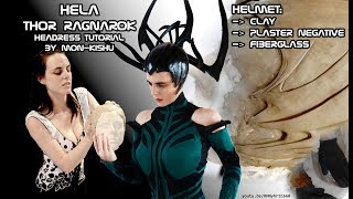 Hela Thor Ragnarok Cosplay Headdress Tutorial: Helmet