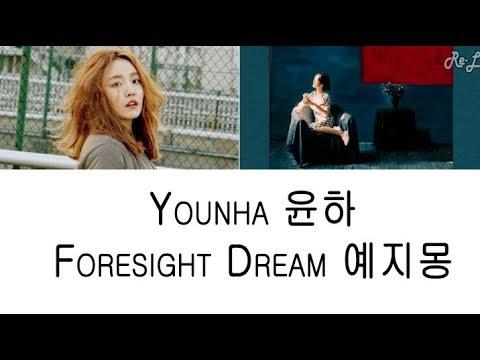 Younha 윤하 - Foresight Dream 예지몽 (Lyrics ENGLISH/ROM/HAN)