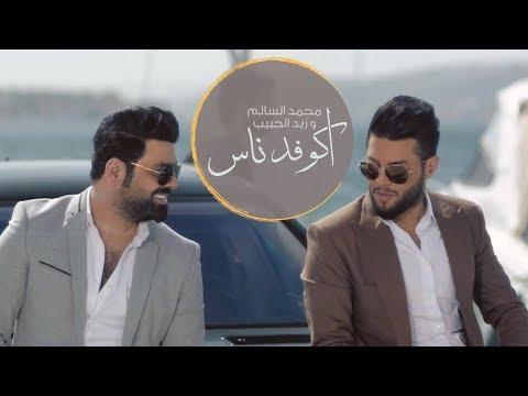 Best Arabic Songs MIX 2018 | Best Arabic House MusicArabic Dance Musicأفضل تشكيلة جديدة من الموسيقى العربية من