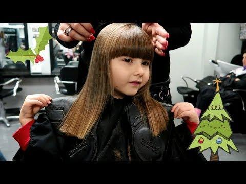 KIDS REACT TO A HAIR SALON SURPRISE!