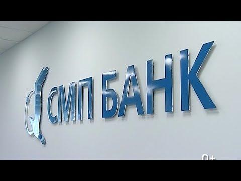Преимущества программы рефинансирования от СМП Банка