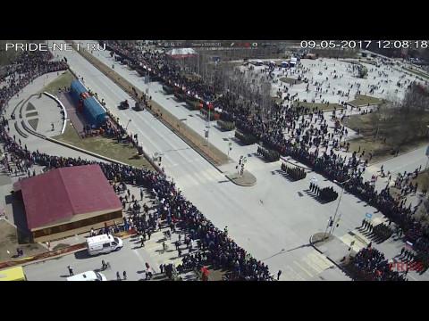 Прайд камеры онлайн нижневартовск