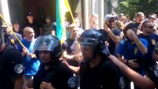 Потасовка активистов