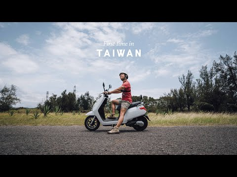 My FIRST TIME In Taiwan | Kaohsiung