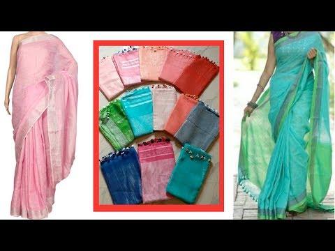 LENIN TISSUE FANCY SAREES | Latest LENIN TISSUE FANCY SAREES | Latest Sarees | Party wear sarees