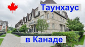 Объявления о продаже квартир в обнинске. Объявления собственников и риэлторов, агентств недвижимости. Купить квартиру в обнинске по.