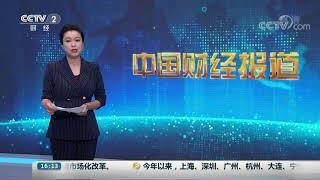 [中国财经报道]法国今夏高温导致1500人死亡  CCTV财经
