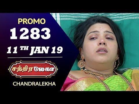 Chandralekha Promo 11-01-2019 Sun Tv Serial  Online