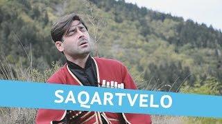 Saqartvelo - Красивая Грузинская Песня - Song About Georgia(Хотим подарить всем людям эту красивую Грузинскую песню