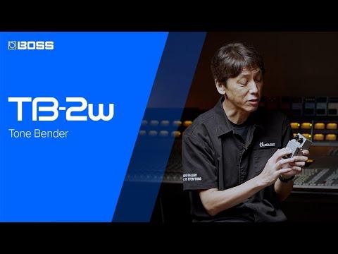 BOSS TB-2W Tone Bender Ep.2: BOSS story by Yoshi Ikegami