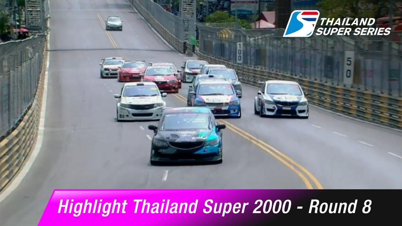Highlight Thailand Super 2000 Round 8 | Bangsaen Street Circuit