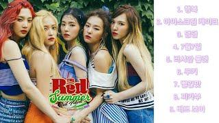 [레드벨벳] 레드벨벳(Red Velvet)타이틀곡 모음 MP3