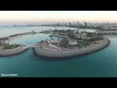 Green Island .. الجزيرة الخضرة ..Full HD .. Kuwait