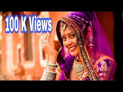 New Rajasthani  Ringtone Kesariya Balam 2017 ( Hit Ringtone )