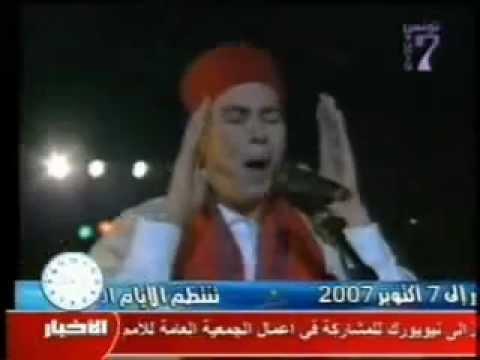 el hadra tunisienne