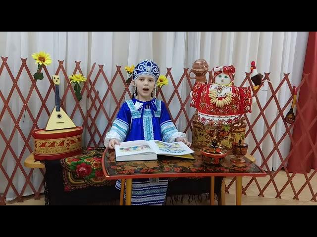 Изображение предпросмотра прочтения – ИринаКуценко читает произведение «Гуси - лебеди» (Русский фольклор )