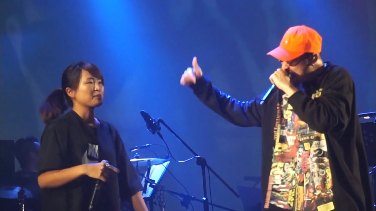 20190623 MC HotDog熱狗 廢慾清演唱會 - 怨偶 feat. Tiffany - YouTube