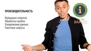 1. Урок-Маркетплейс Битрикс24 - Особенности разработки, видео 5/6