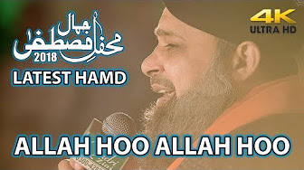 Allah Hoo Allah Hoo | Owais Raza Qadri | Mehfil e Milad 2018 || 4K Hamd 2018
