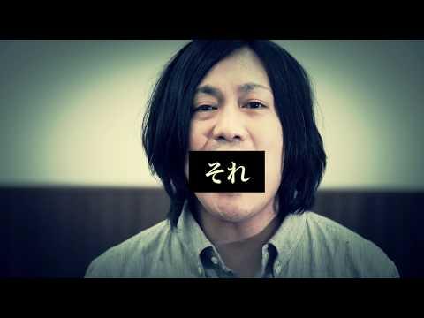 """松尾 昭彦 """"エンター"""" (Official Music Video)"""