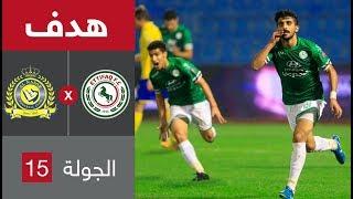 هدف الاتفاق الأول ضد النصر (محمد الكويكبي) في الجولة 15 من الدوري السعودي للمحترفين