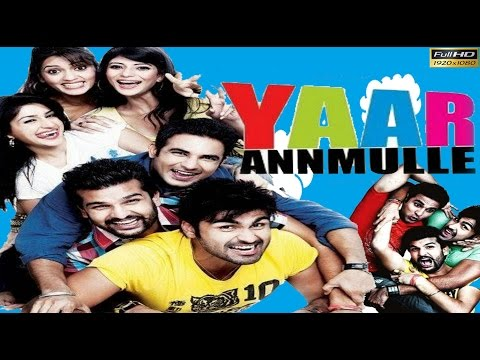Yaar Annmulle Full HD Movie | Arya Babbar | Yuvraj  Hans | Harish  Verma  | Jividha  Ashta |