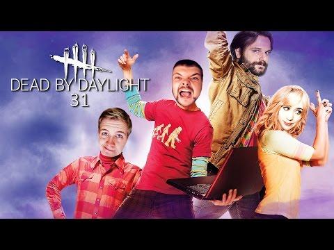 DEAD BY DAYLIGHT [SWF] #31 - GEMEINSAM SCHAFFEN WIR ES! ● Let's Play Dead by Daylight