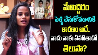 Patas Faheema About Her Marriage   Faheema Interview   Friday Poster