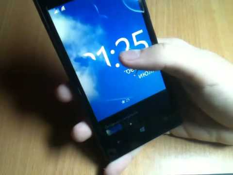 windows phone картинки на экран блокировки