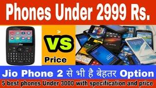 Phone under 2999 Rs. Jio Phone 2 से भी है बेहतर Option | Smartphone under 2999 in 2018