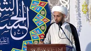 الشيخ أحمد سلمان - ليتوقف الإنسان وقفة صدق قبل التوجه إلى زيارة الإمام الحسين عليه السلام