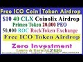 Coinolix CLX Crypto Currency Exchange ! Primeo PRO Airdrop ! RockToken Exchange ! ICO Airdrop Token