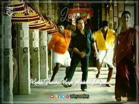 suthuthu-suthuthu-inthaaru-whatsapp-status-lyric-video-|-kanden-kadhalai-|-vakey-creations