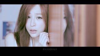 王心凌Cyndi Wang [從未到過的地方] official官方完整MV