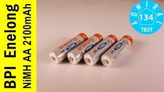 Тест аккумуляторов BPI Enelong NiMH 2100 mAh. Супер цена качество!