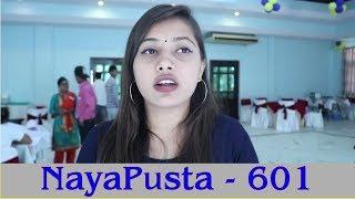 The Five Problems | Sister's inspiration | NayaPusta - 601