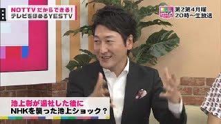 2013年08月25日 堀潤 水道橋博士.